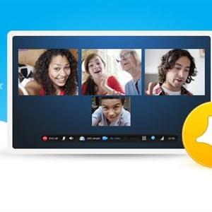 skype for business豪华版